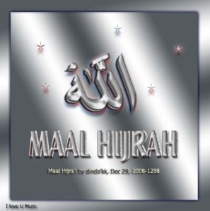 maal-hijrah-by-dinda_kk-dec-29-2008-1288-s