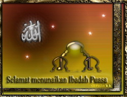 Ramadhan, by dinda'kk, Aug.19'09